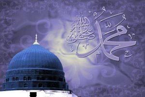 islamic vashikaran by molvi ji