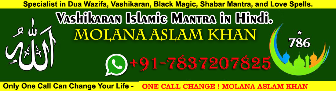 Why do you want a Vashikaran Specialist free of Cost?